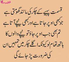 Allama Iqbal Essay In Hindi